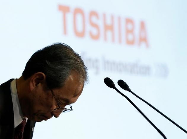 Japan not considering support for Toshiba, sharing information with U.S.