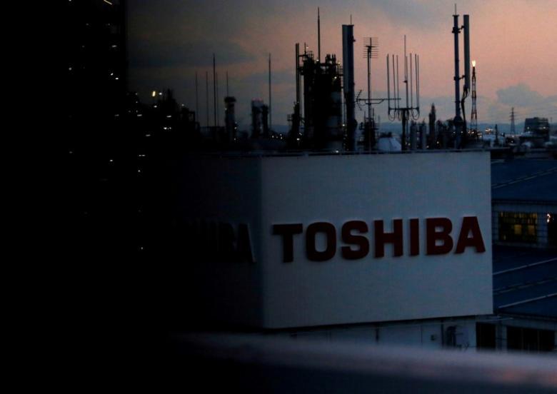 Toshiba's Westinghouse seeks U.S. bankruptcy financing – sources