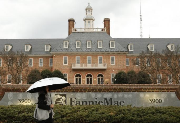 Fannie, Freddie revamp plan unlikely this year, dividends in focus