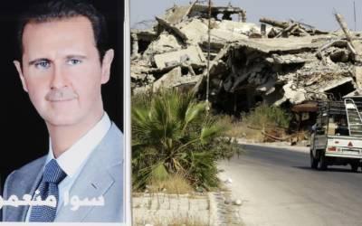 "Trump's Abrupt Regime-Change Pivot Raises Concerns About a ""Mad Max Syria"" Should Assad Fall"