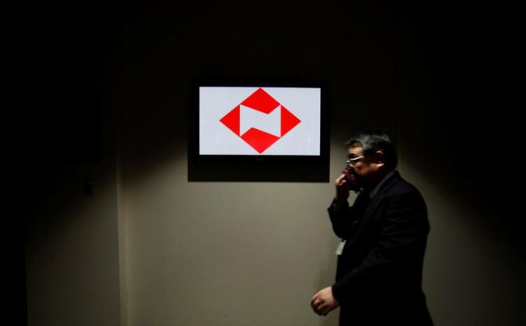 Japan's big insurers expand their appetites for U.S. Treasuries
