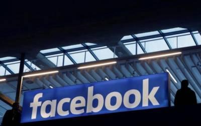 Facebook reaches deal to show 20 Major League Baseball games live