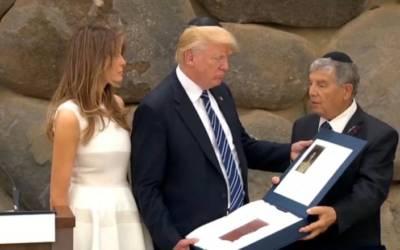 Trump calls Nazi Holocaust 'history's darkest hour'