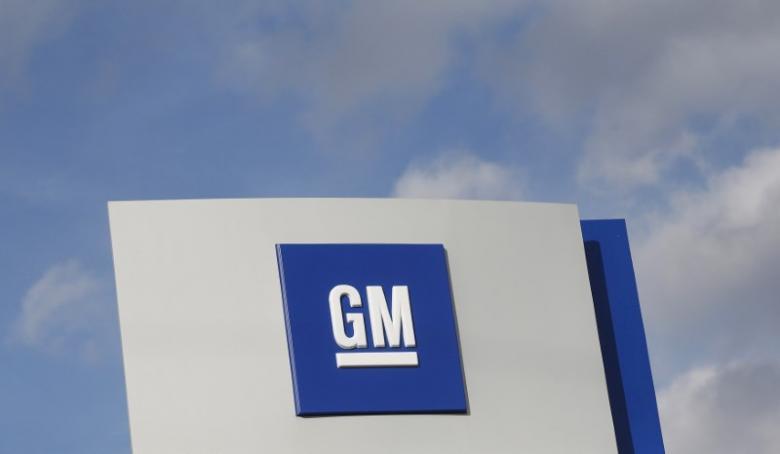 GM profit beats Wall Street estimates, promises to cut inventory