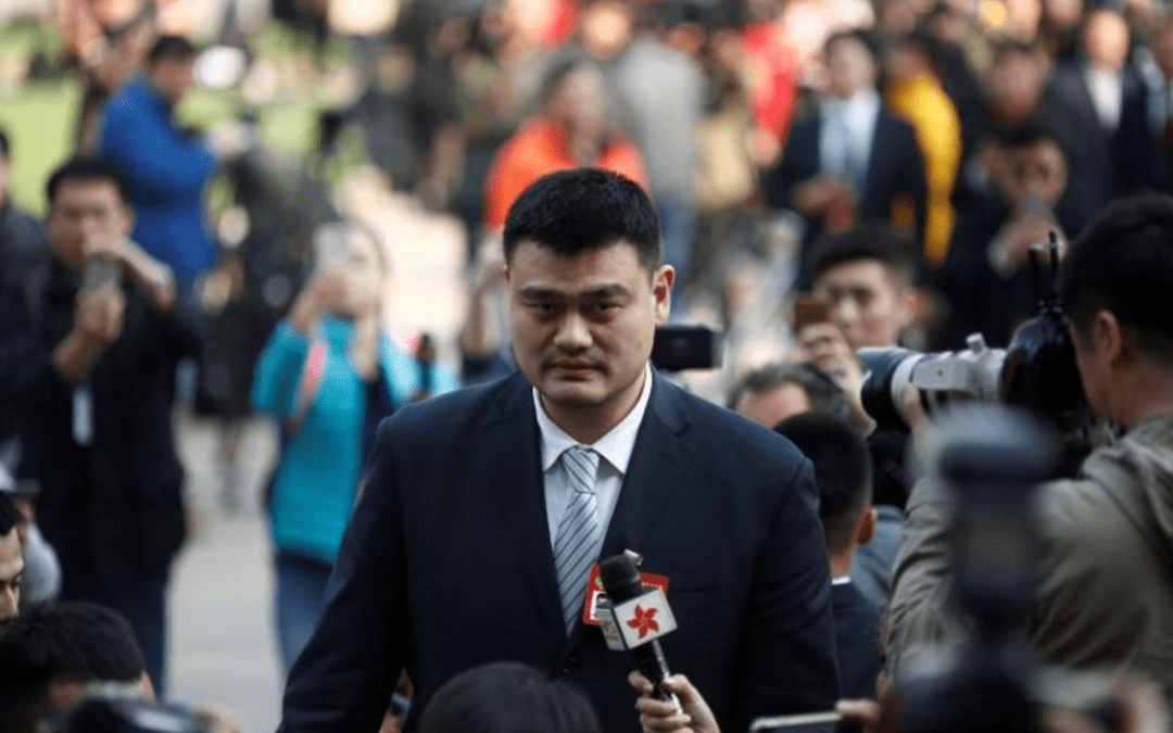 NBA: Yao not pursing purchase of Rockets