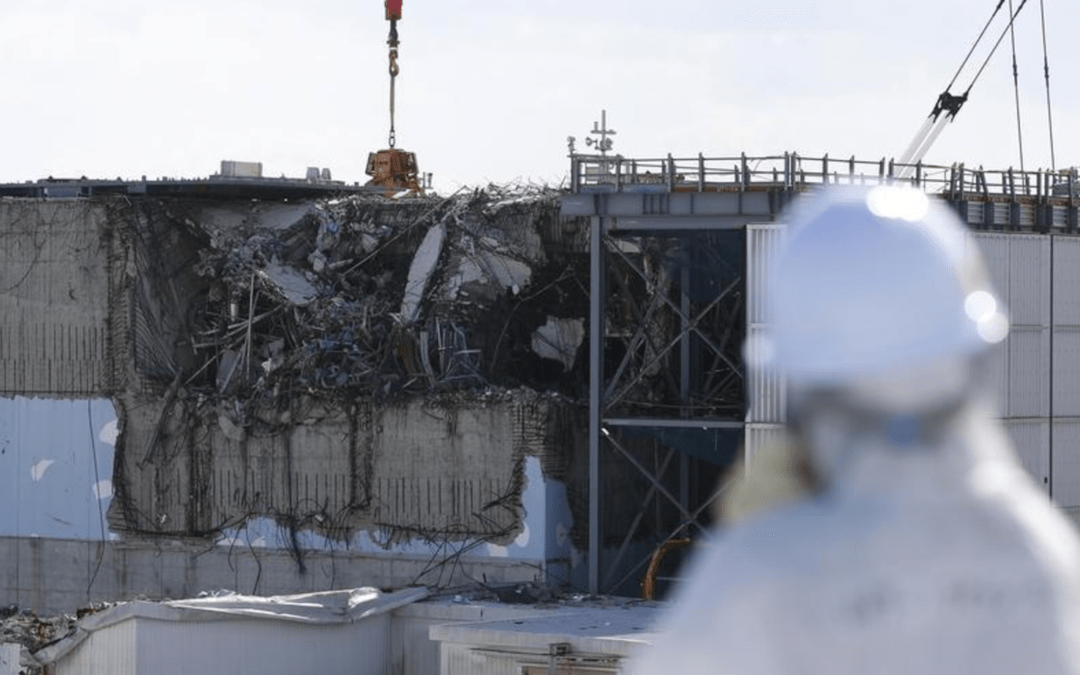 Tepco spots possible nuclear fuel debris at another Fukushima reactor: Kyodo
