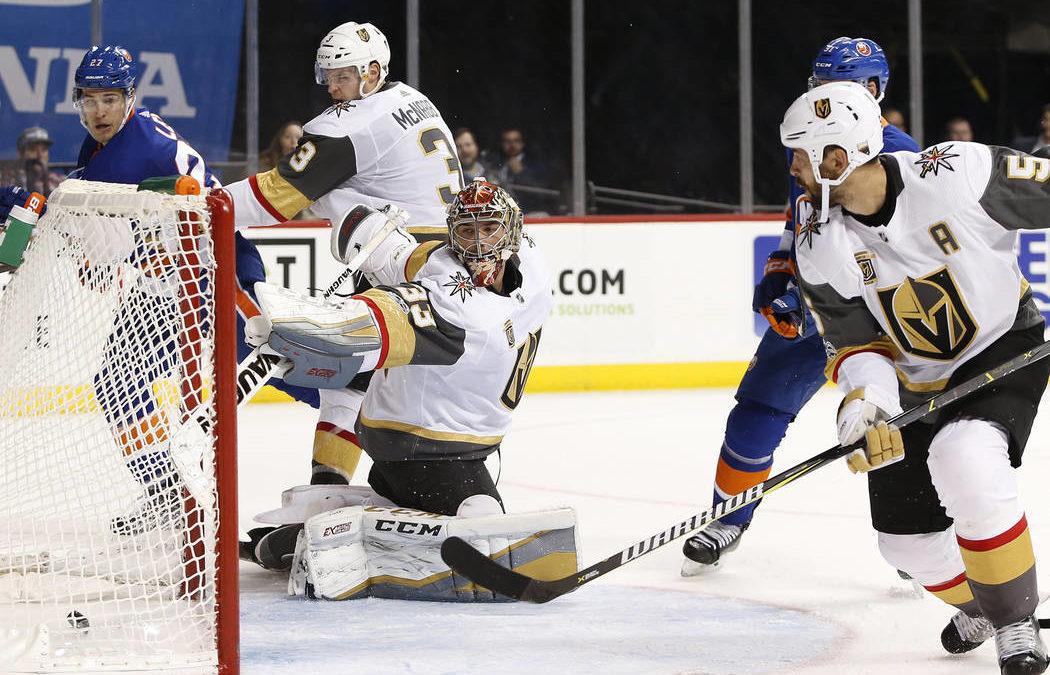Golden Knights lose goalie Oscar Dansk in 6-3 loss to Islanders