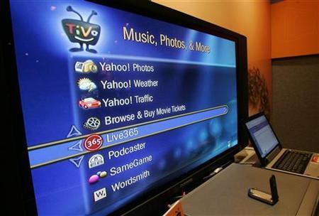 TiVo wins set-top box patent case against Comcast