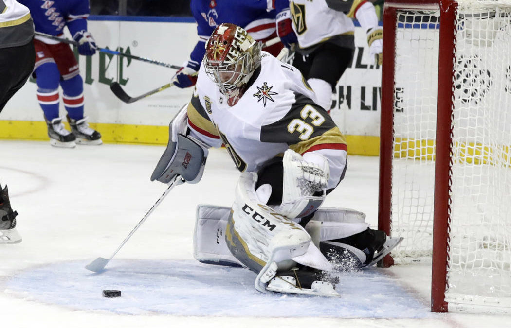 Golden Knights can't hold 2-goal lead, fall to Rangers 6-4