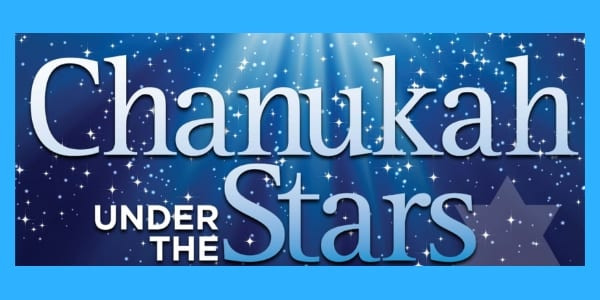 CHANUKAH UNDER THE STARS AT MIZNER PARK