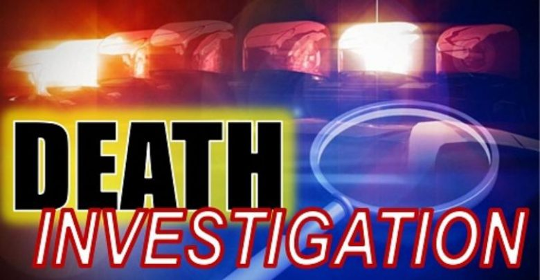 The Kentucky State Police are investigating a death of an individual