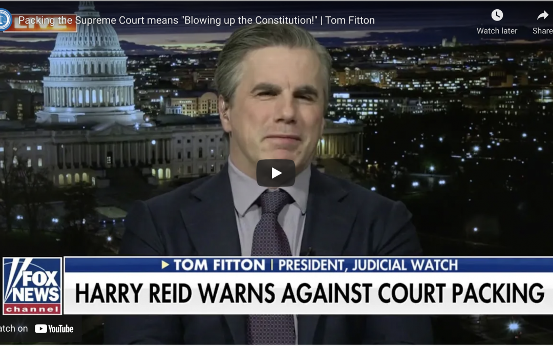 "PACKING THE SUPREME COURT MEANS ""BLOWING UP THE CONSTITUTION!"" 