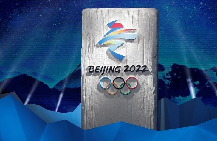 State Department Backs Off Beijing Olympics Boycott