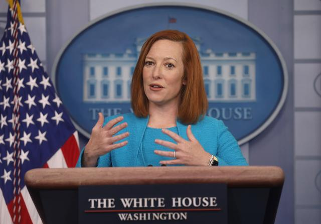 Psaki: 'No Basis' To Close Texas Migrant Holding Facility Following Governor's Claims Of Abuse, Neglect