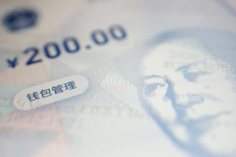 China Experiments With Digital Money That Expires