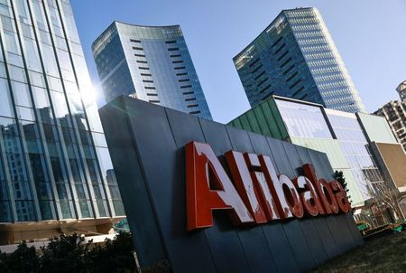 tagreuters.com2021binary_LYNXMPEH0C1LP-VIEWIMAGE Trump administration shelves planned investment ban on Alibaba, Tencent, Baidu: sources Business [your]NEWS
