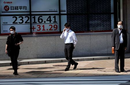 tagreuters.com2021binary_LYNXMPEH0D02R-VIEWIMAGE Stocks rise to records in anticipation of U.S. stimulus plan; yields up Business [your]NEWS