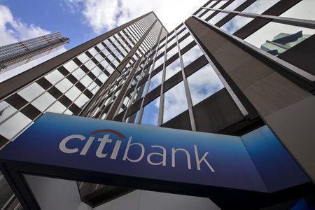 Citigroup quarterly profit beats estimates as loan loss provisions slow
