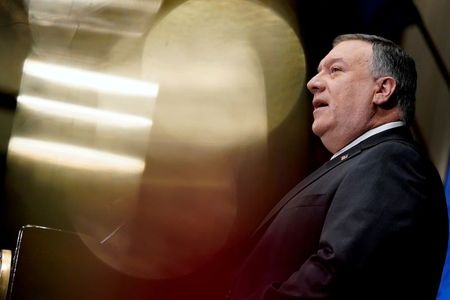 Pompeo violated ethics rules by asking State Dept employees to do personal tasks -watchdog