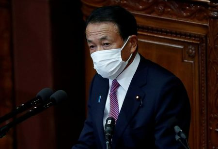 Japan Finance Minister: Not considering compiling extra budget now to respond to coronavirus