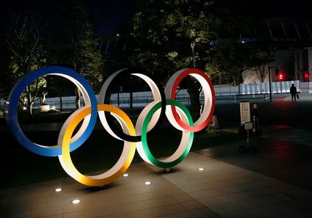 tagreuters.com2021binary_LYNXMPEH0M00L-VIEWIMAGE Everybody determined' to get Tokyo Games going - Bach Sports [your]NEWS