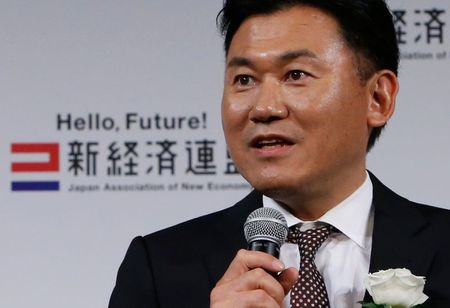 Rakuten CEO Mikitani says hosting Tokyo Games this summer 'too risky'
