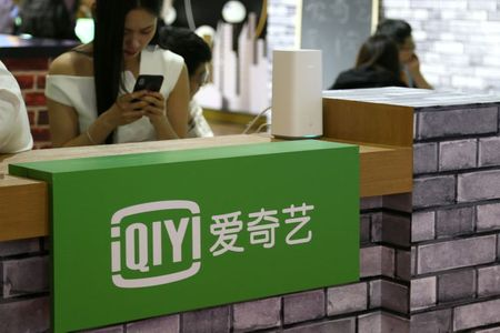 China's streaming giant iQiyi may turn a profit in 5 years – CEO