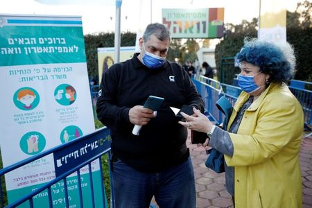 tagreuters.com2021binary_LYNXMPEH1N1FG-VIEWIMAGE New normal? 'Green Pass' opens music concert to vaccinated Israelis Top Stories World [your]NEWS